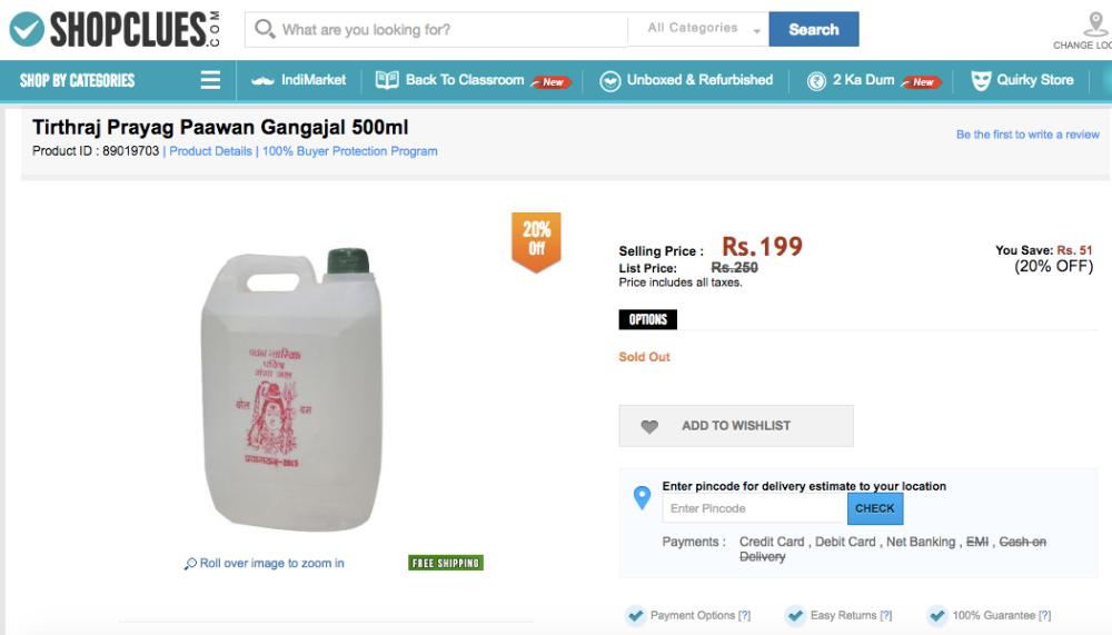 Gangajal online on Shopclues