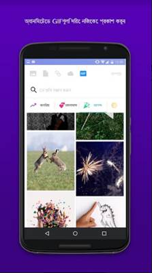 yahoo-india-android