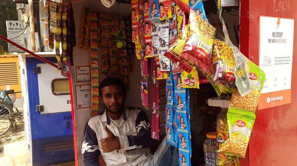 freecharge-digital-wallet-ebusiness-india