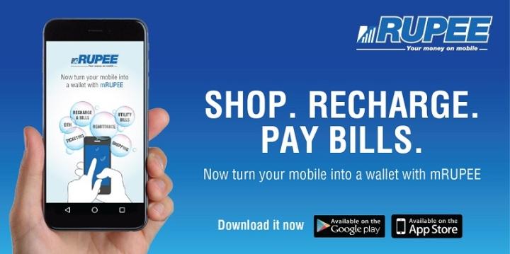 mRupee Ewallet App