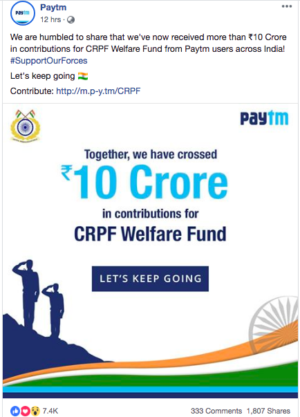 CRPF Welfare Fund, paytm